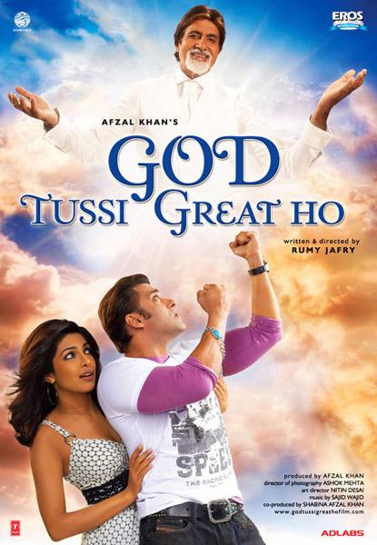 О, Боже, Ты велик / God Tussi Great Ho (2008) DVDRip - Комедии ...